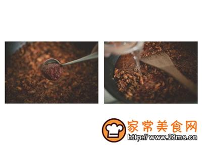 做正宗一份简单的牛肉凉面的图片步骤11