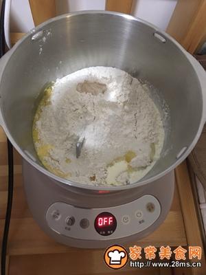 做正宗南瓜红豆小餐包的图片步骤1