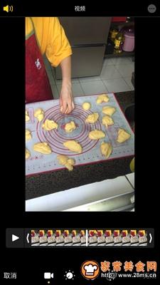 做正宗南瓜红豆小餐包的图片步骤7