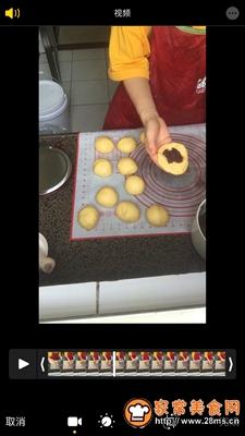 做正宗南瓜红豆小餐包的图片步骤9