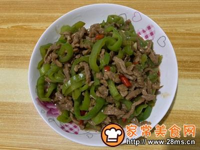 做正宗尖椒炒牛肉的图片步骤9