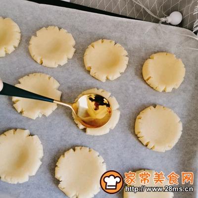 做正宗玉米油版桃酥的图片步骤5
