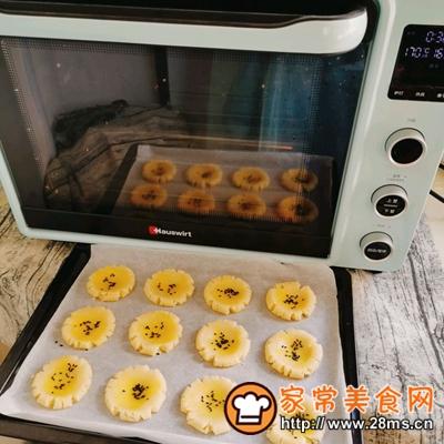 做正宗玉米油版桃酥的图片步骤7