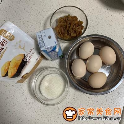 做正宗电饭锅蛋糕简易版的图片步骤1
