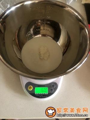 做正宗小白都会做的生酮无蛋冰激凌的图片步骤1