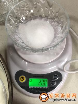 做正宗小白都会做的生酮无蛋冰激凌的图片步骤2