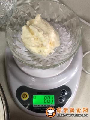 做正宗小白都会做的生酮无蛋冰激凌的图片步骤5