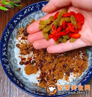 做正宗红糖糯米饭的图片步骤4