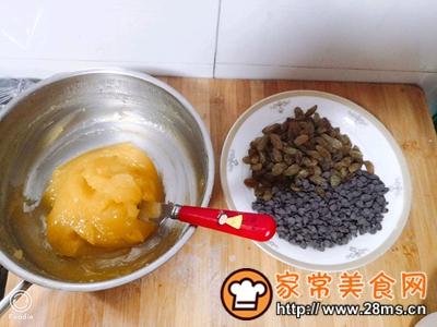 做正宗黑眼豆豆面包的图片步骤17