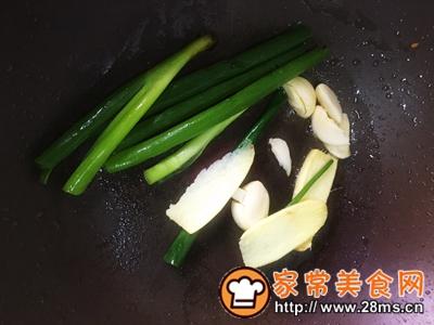 做正宗卤肉饭的图片步骤6