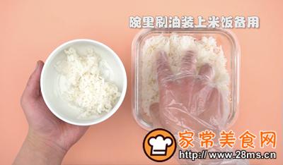 做正宗姜汁牛肉饭的图片步骤2