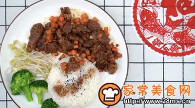 做正宗姜汁牛肉饭的图片步骤6