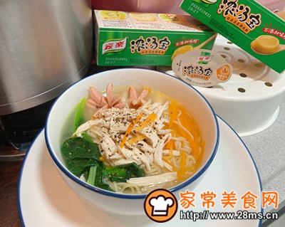 做正宗快手低脂浓汤鸡丝面的图片步骤8