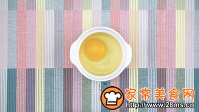 做正宗早餐鸡蛋杯的图片步骤4