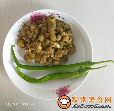 做正宗腌制芋荷的图片步骤7