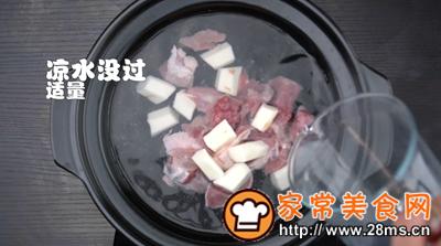 做正宗山药羊肉汤的图片步骤4