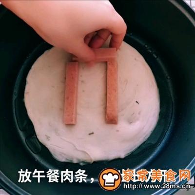 做正宗 手抓鸡蛋饼的图片步骤2