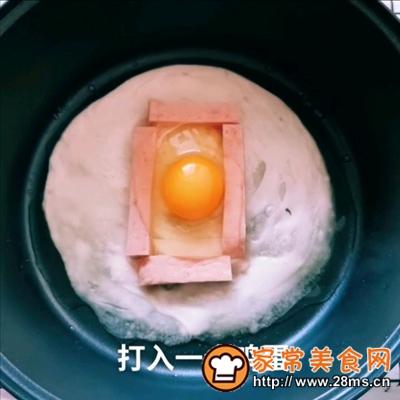 做正宗 手抓鸡蛋饼的图片步骤3