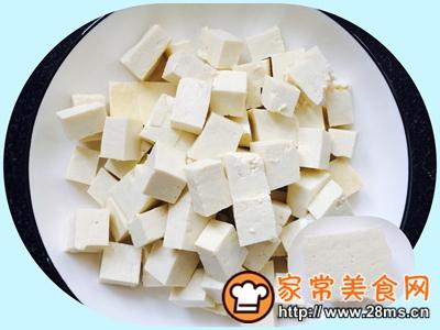 做正宗西红柿炒豆腐的图片步骤1