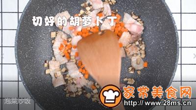 做正宗泡菜炒饭的图片步骤4