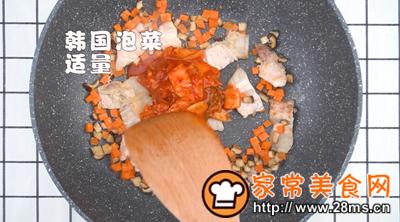 做正宗泡菜炒饭的图片步骤5