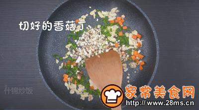 做正宗什锦炒饭的图片步骤3