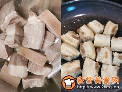 做正宗日式东坡肉(豚角煮)的图片步骤1