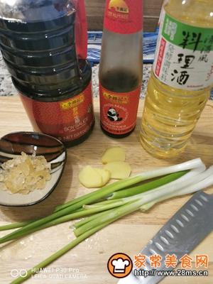 做正宗日式东坡肉(豚角煮)的图片步骤3