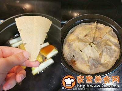 做正宗日式东坡肉(豚角煮)的图片步骤6