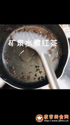 做正宗红薯芋圆奶茶的图片步骤4