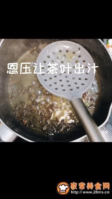 做正宗红薯芋圆奶茶的图片步骤5