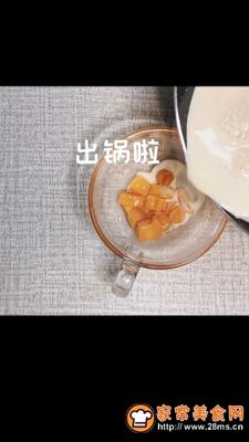 做正宗红薯芋圆奶茶的图片步骤8