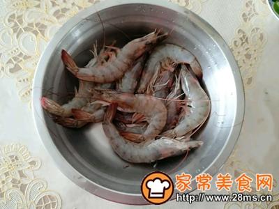 做正宗快手晚餐茄汁虾的图片步骤1