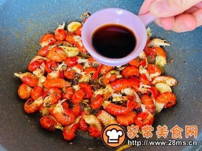 做正宗香辣龙虾尾的图片步骤7