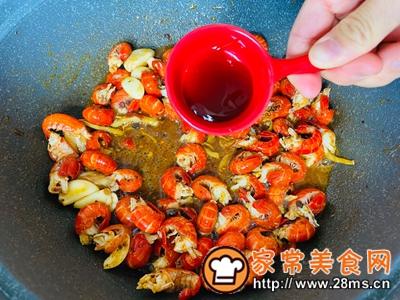 做正宗香辣龙虾尾的图片步骤9