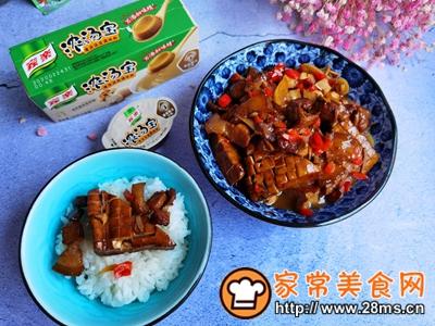 做正宗家乐浓汤宝煮五花肉豆腐干的图片步骤15