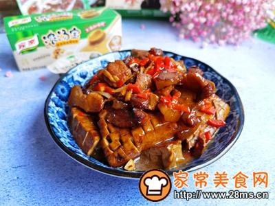 做正宗家乐浓汤宝煮五花肉豆腐干的图片步骤16