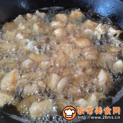 做正宗重庆辣子鸡的图片步骤3