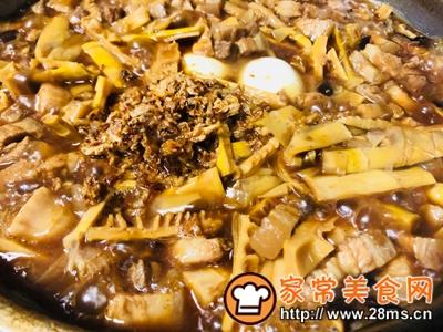 做正宗春笋卤肉饭的图片步骤16