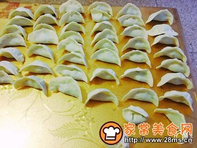 做正宗韭菜饺子的图片步骤3