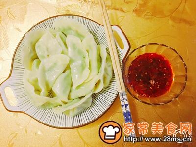 做正宗韭菜饺子的图片步骤5