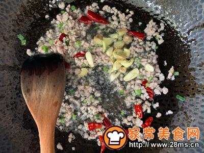 做正宗家庭版肉末芹菜的图片步骤8