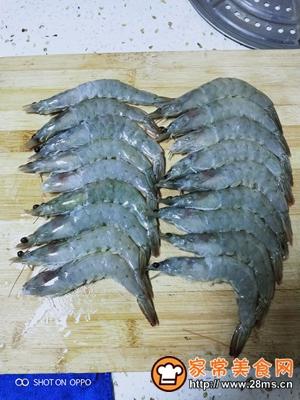 做正宗家常油焖大虾的图片步骤1
