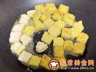 做正宗鱼香鸡蛋豆腐的图片步骤6