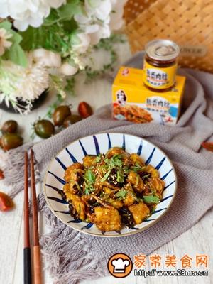 做正宗鱼香鸡蛋豆腐的图片步骤10