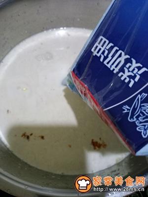 做正宗小汤圆奶茶的图片步骤6
