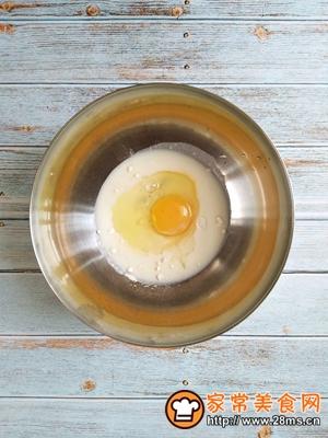 做正宗荷兰松饼的图片步骤2