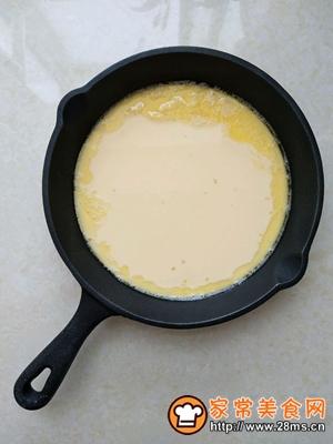 做正宗荷兰松饼的图片步骤5