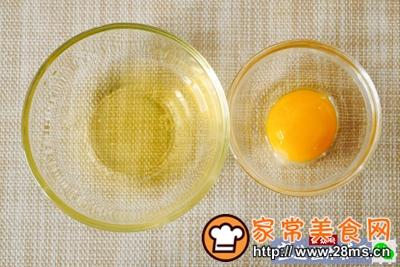 做正宗双色蒸蛋的图片步骤4