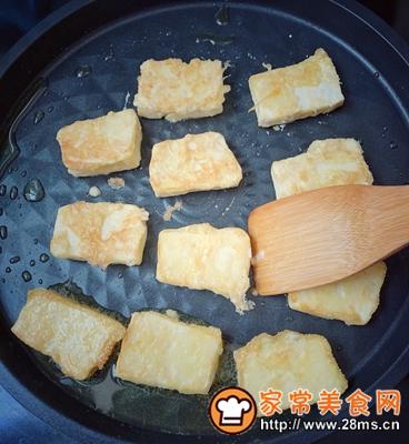 做正宗黄金蘸水豆腐的图片步骤6